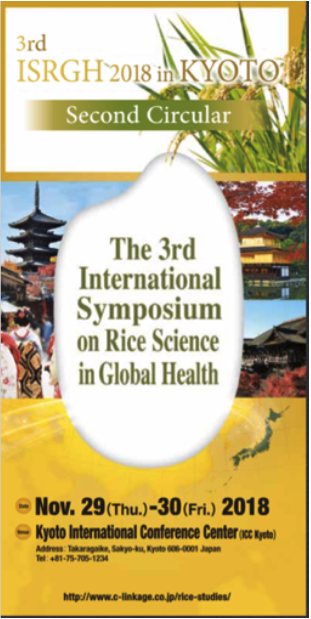 Poster: Symposium